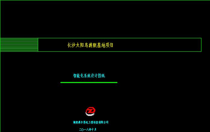 太阳鸟游艇基地yabo手机娱乐yabox101