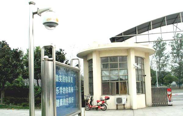 南华教育校园综合性yabo手机娱乐yabox10