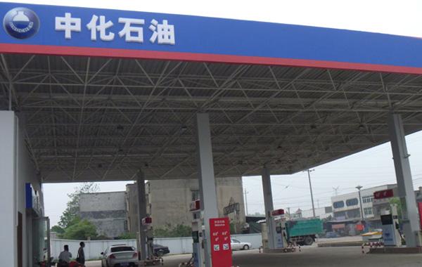 中化石油加油站高清监控yabox10