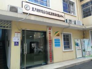 长沙湖南发展养连锁社区智能yabo手机娱乐yabox10