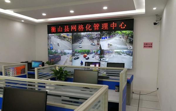 衡山县社会治理和网格化信息中心yabo手机娱乐yabox10