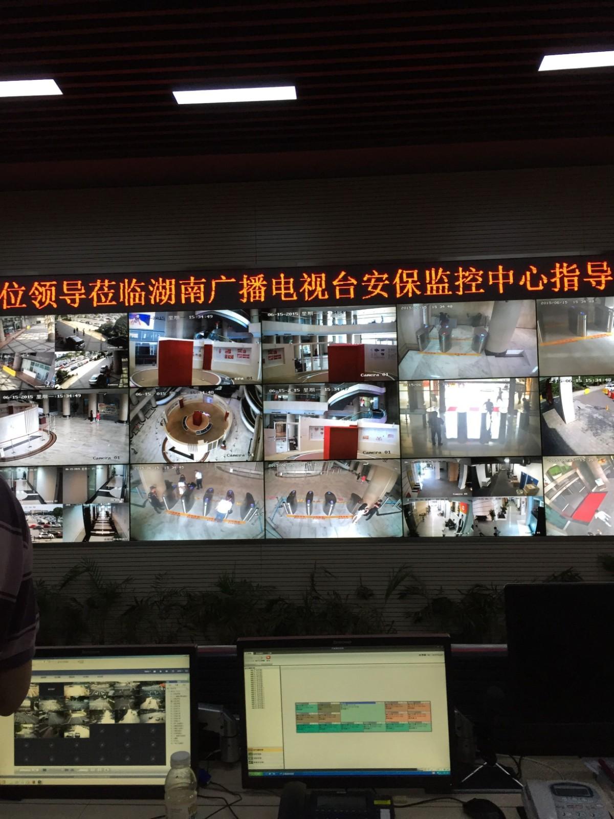 广电电视墙