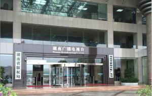 湖南广播电视台yabo手机娱乐yabox10